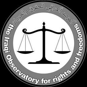 المرصد العراقي للحقوق والحريات